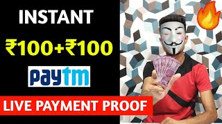 Unlimited Trick ! ₹101 Per Number Instant Free Paytm Cash ! New Earning App Usa Number Trick 2020
