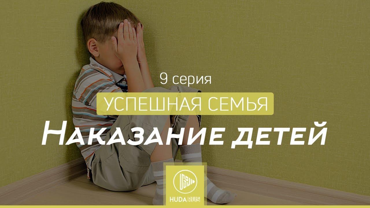 Розги Порно Видео Вконтакте