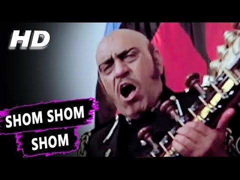 Shom Shom Shom | Amrish Puri | Tahalka 1992 Songs | Ekta Sohni
