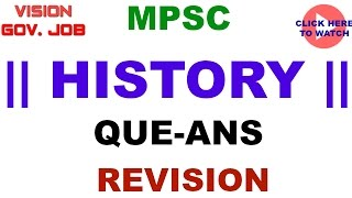 history lecture    important questions from history    for mpsc upsc sti psi asst exams