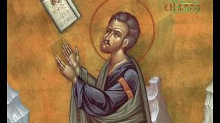Уроки православия. Сотворение мира. Ключевые темы церковной догматики. Урок 16. 16 июня 2016г