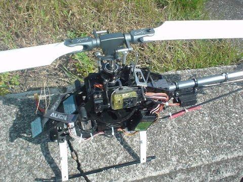K-BAR mini test. REX500E - YouTube