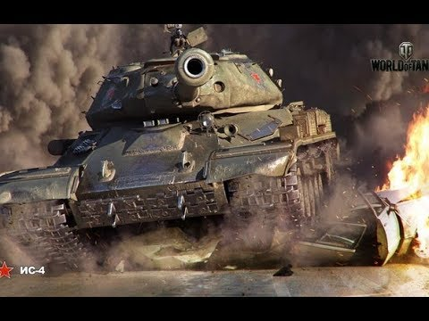 World of Tanks Blitz - IS-4 Full Line + Detaylı Zırh İnceleme