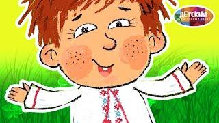 Мультиварик ТВ -Гоп, Гоп, Грицю-Грицю ♫ Малыш Грицю! 0+