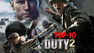 ТОП-10: лучшие игры про Вторую мировую войну
