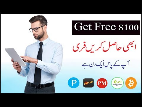 Get $100 Free   What is improveclix   Upgrade Package Free   Urdu-Hindi