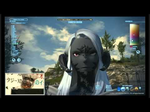 Final Fantasy XIV: Heavensward - Character Creation