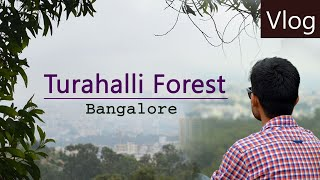 Turahalli forest | Reserve forest