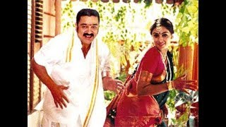 pammal-k-sambandam-tamil-moive-gadothkaja-song