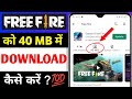 😱Free Fire 40 MB Me Kaise Download Kare ? How To Download Garena Free fire Game Without Less MB 2021