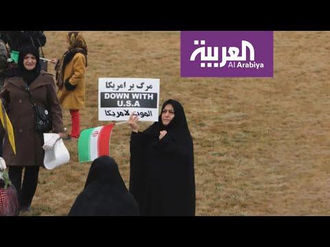 الجمهوريون يقدمون مشروع قرار لدعم المتظاهرين الإيرانيين  - 22:00-2020 / 1 / 14
