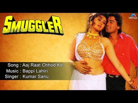 Barsaat 1949 Movie Mp3 Songs - Bollywood