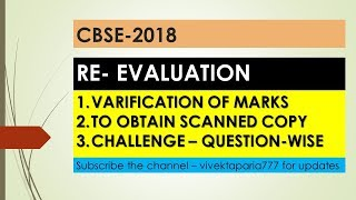 xii-cbse-re-evaluation-process