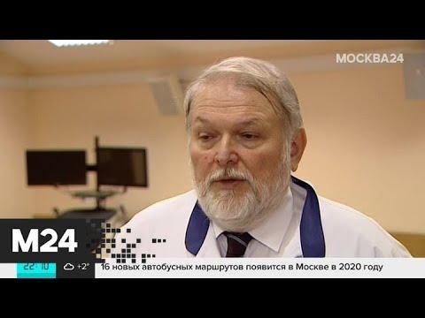 Уникальные операции для младенцев проводят в МОНИИАГ - Москва 24