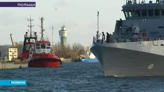3 кораблі привезли обладнання для американських військ у Польщі
