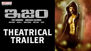 ISM Theatrical Trailer || ISM Movie || Kalyanram, Puri Jagannadh, Anup Rubens