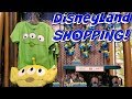 SHOP WITH ME LITTLE GREEN MEN STORE DISNEYLAND TOY HUNTING 2017