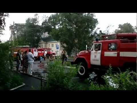 Пожар в г.Белогорске