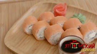 Доставка суши в Омске - Японский домик. Приготовление ролла Филадельфия классическая(, 2016-05-18T12:05:05.000Z)