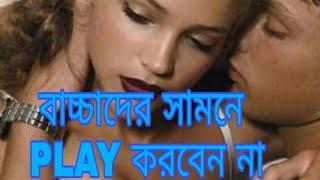 Download Video/Audio Search for ekta somoy tore amar sobi