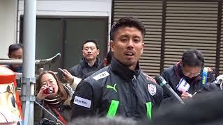 2018.01.28 エスパルス必勝祈願 清水魚町稲荷神社.