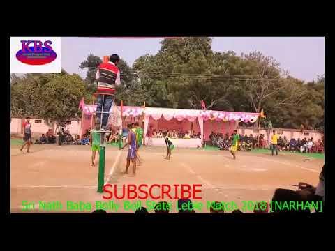 Chhapra VS Dewariya [Dewariya Winner]  Narhan Sri Nath Baba Bolly Boll Satate Label Match 2018