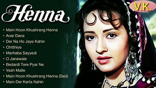 Heena Movie All song || Heena || Full Hd Video Song || Rishi Kapoor || Lata Mangeshkar