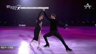 2018 Revolution On Ice - Gabriella PAPADAKIS / Guillaume CIZERON