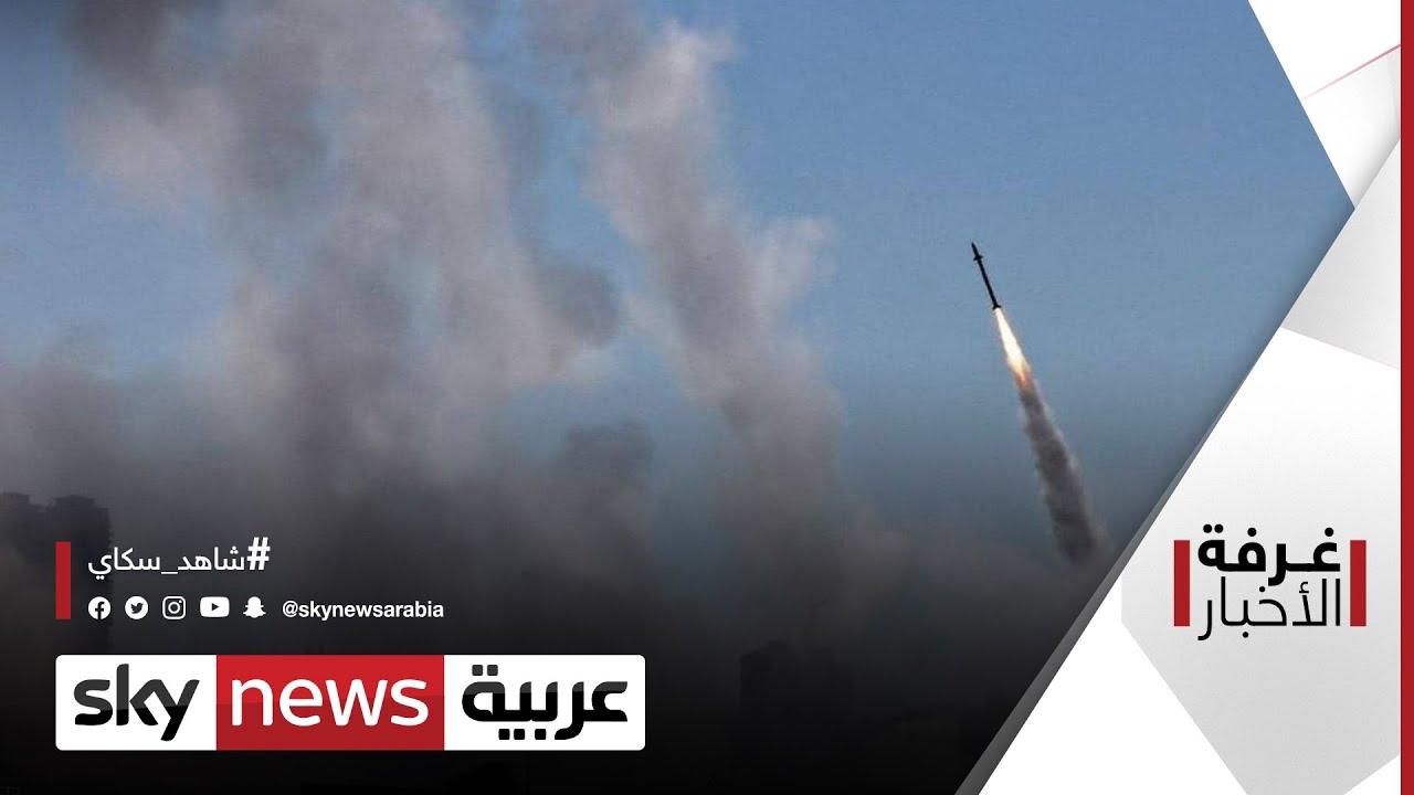 توتر أمني بين لبنان وإسرائيل.. تبادل إطلاق صواريخ | #غرفة_الأخبار