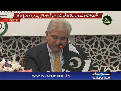 Shah Mehmood Qureshi addresses Pakistan Hungarian economic diplomacy conference  - SAMAA TV