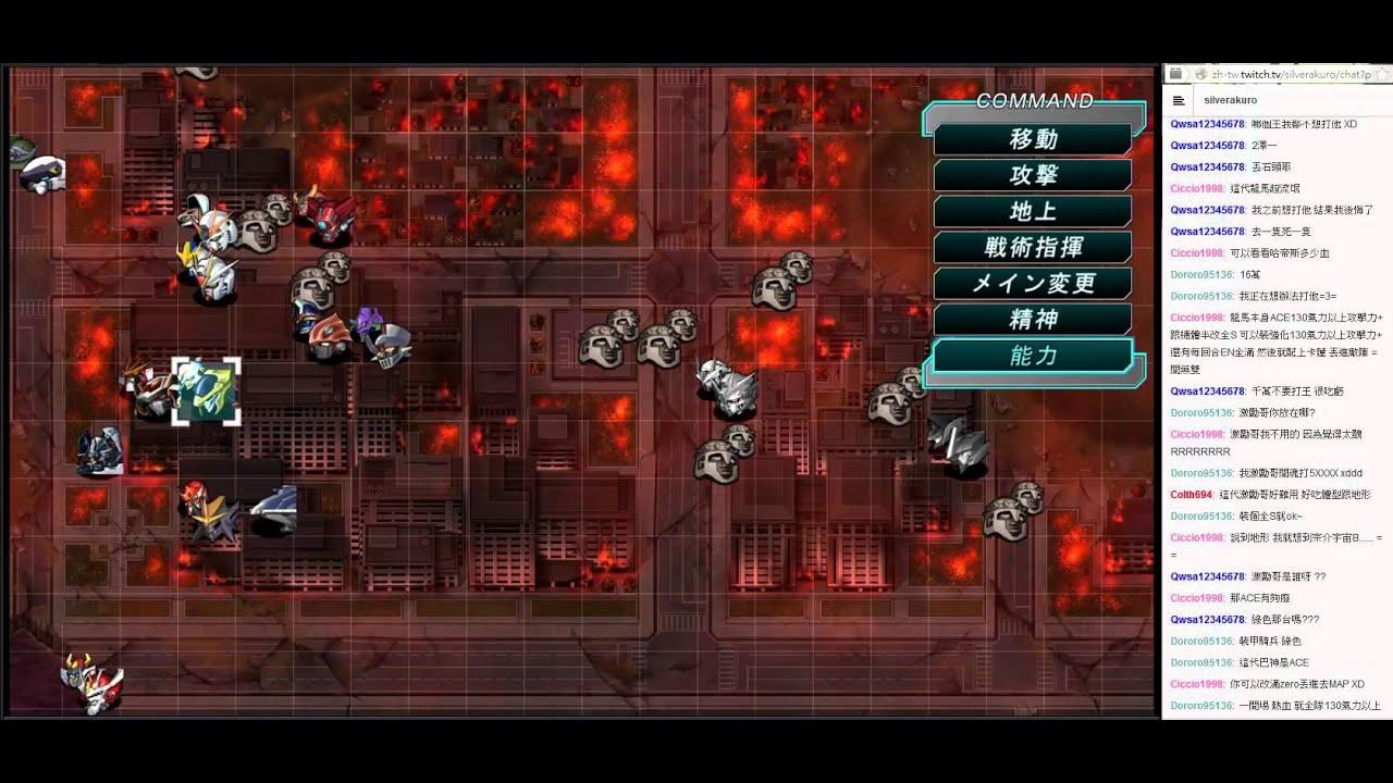 第三次機器人大戰Z 時獄篇 聖戰再開!突破時間的牢獄!小翻譯劇情對話(44話~45話 - YouTube