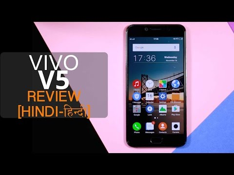 Vivo V5: Review | Features | Price [Hindi-हिन्दी]