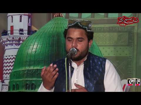 Beautiful Naat / Naseeban Waliyan Nu Yaar Dy / Nazar Khan Pathan