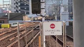 【阪神電車】1000系区間急行甲子園行き 野田駅到着 [Hanshin Railway]Sub-Express arriving at Noda st.