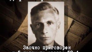 Документальный фильм Свистунова Бориса «Черта»