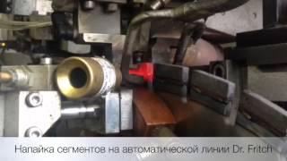 видео алмазные диски купить в москве