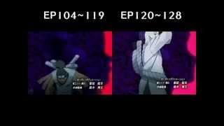 Gambar cover Naruto 5th OP Seishun Kyousoukyoku 5 versions (2 screens)