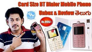 Kechaoda K116 حجم بطاقة BT طالب الهاتف المحمول خدمة unbox & Review    తెలుగు    Tech-المنطق