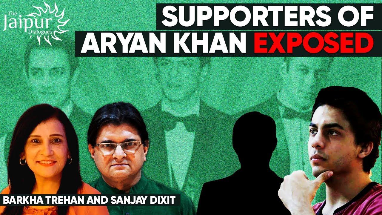 Supporters of Aryan Khan Exposed   Barkha Trehan and Sanjay Dixit