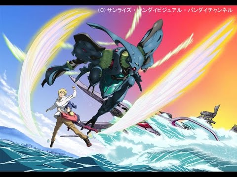 The Wings of Rean EDMy fate中文字幕