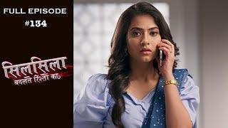 Silsila Badalte Rishton Ka - 6th December 2018 - सिलसिला बदलते रिश्तों का  - Full Episode