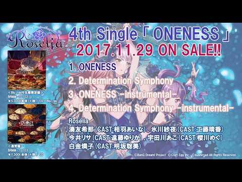 【試聴動画】Roselia  4th Single 表題曲「ONENESS」(11/29発売!!)
