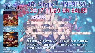 【試聴動画】Roselia  4th Single 表題曲「ONENESS」(11/29発売!!) thumbnail