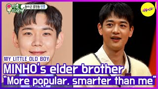 "[HOT CLIPS] [MY LITTLE OLD BOY] SHINee Minho⭐ ""I felt jealousy of him""  (ENG SUB)"