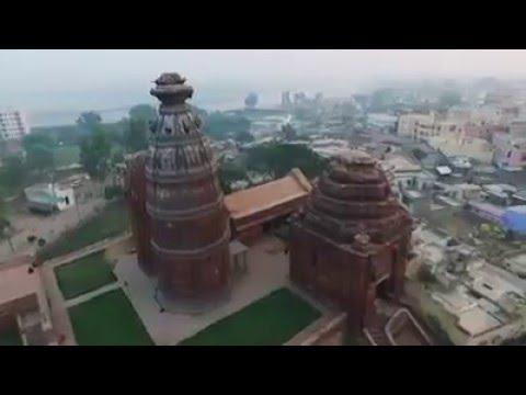 Vrindavan Dham