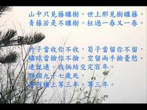 chyi yu whoever finds this i love you Sung by chyi yu 0k - 郭嘉蘭 在 2014年2月15日 上午2 從頁面 whoever finds this, i love you (齊豫) 顯示 2 檔案。 sign in |.