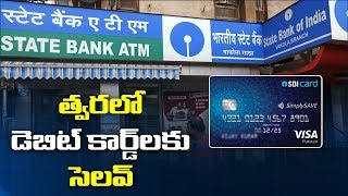Banks in India Aims To Eliminate Debit Cards | ABN Telugu