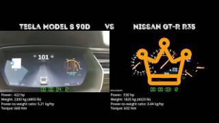 Tesla Model S 90D vs. Nissan GT-R R35 - the 0-100 km/h duel. Which ...