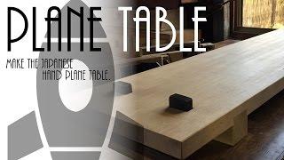 鉋掛け台を作る thumbnail