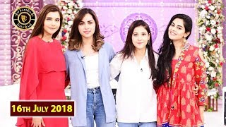Good Morning Pakistan - Hina Altaf & Amar Khan - Top Pakistani show